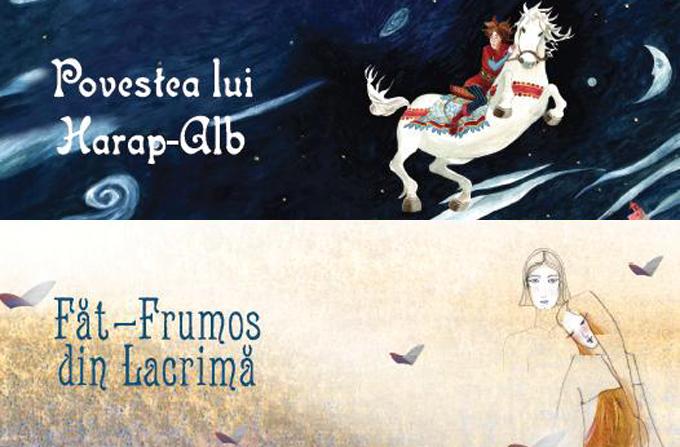 Ilustratii noi pentru povestile copilariei