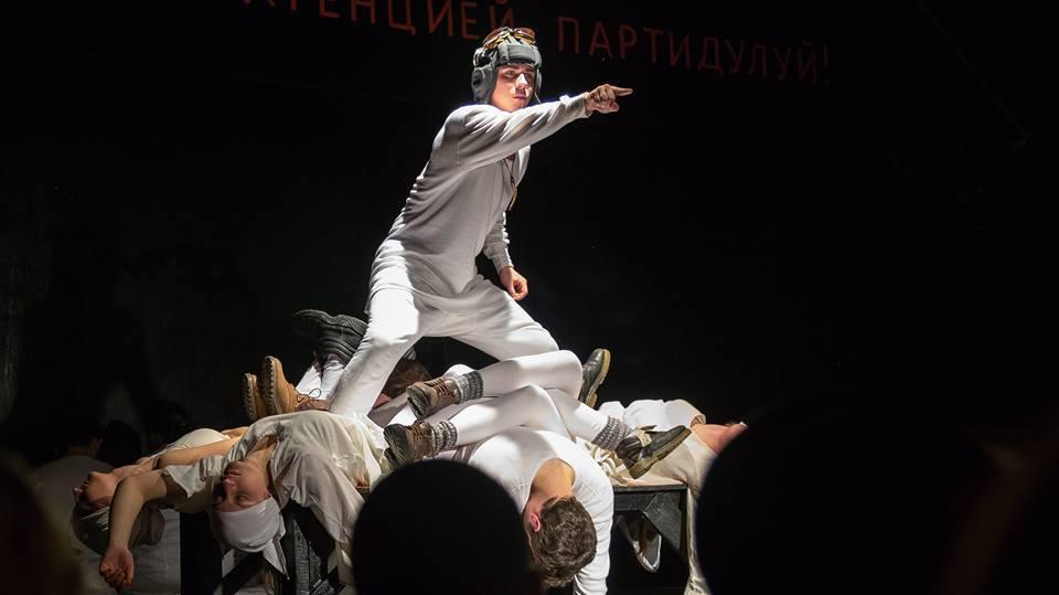 Istoria comunismului_festivalul international de teatru undercloud 2016
