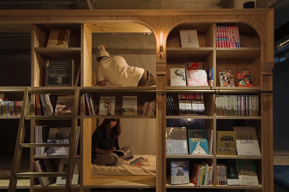 Buch und Bett Herberge